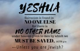 YESHUA(1)