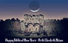 Rosh Chodesh Nisan